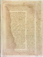 A 1108 (12th c., paper, translated from Greek), 109r, the Octateuch part.