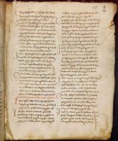 S 1141 (10th c., parchment, translated from Armenian), 274r. Theodoret's Commentaries on Psalms.